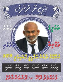 mohamed-rasheed-3