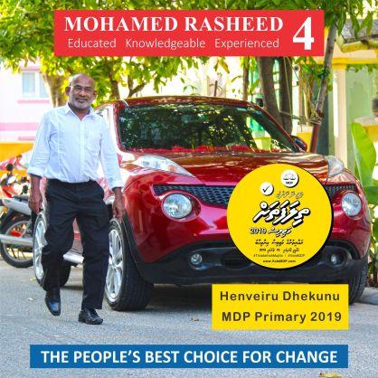 mohamed rasheed 9